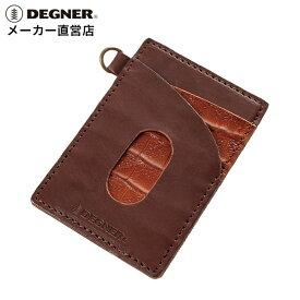 デグナー DEGNER レザーパスケース C-4 ブラック クロコダイルブラウン レザー 本革
