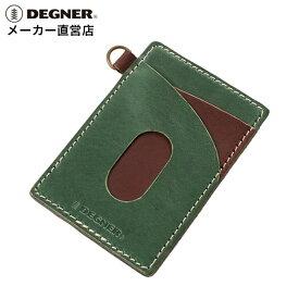 デグナー DEGNER レザーパスケース C-4 ブラック クグリーン ブラウン レザー 本革