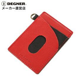 デグナー DEGNER レザーパスケース C-4 ブラック レッド レザー 本革