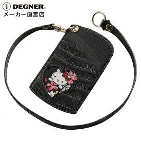 デグナー DEGNER 【花山×ハローキティ】ハローキティレザーパスケース C-4K ブラック キティちゃん