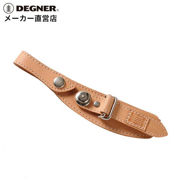 【レターパックライトで送料360円】デグナー DEGNER グローブホルダー K-28 グローブの持ち運びを便利に。新発想!