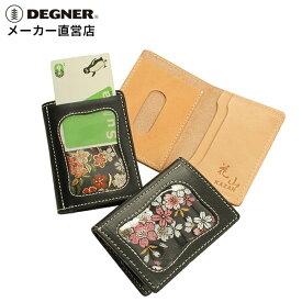 デグナー DEGNER 和柄 レザー パスケース PC-1K 本革