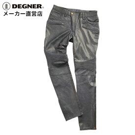 デグナー DEGNER レザースキニーパンツ FRP-23 レディース ネイビー 羊革 美脚
