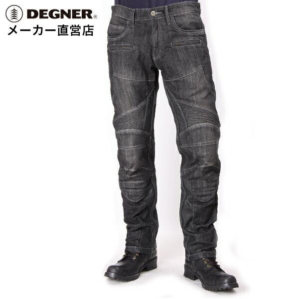 バイク パンツ デニム 本革 シャーリング メンズ ヒートガード 牛革 街乗り プロテクター デニムパンツ ライダース 牛革 ジーパン レザー メンズ デグナー DP-27(ブラック) 送料無料