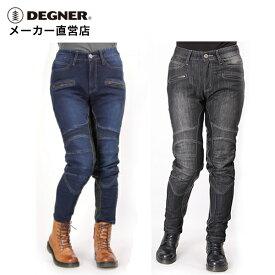 デグナー DEGNER レザーデニムパンツ FRP-27 レディース ネイビー/ブラック ヒートガード 牛革