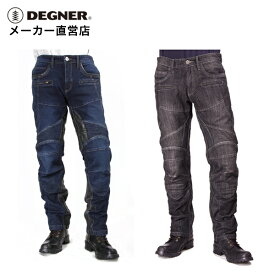 デグナー DEGNER ヒートガード付きデニムパンツ DP-27 デニム ネイビー/ブラック 牛革