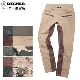 デグナー DEGNER ヒートガード付きストレッチコットンパンツ ブラック DP-32 メンズ