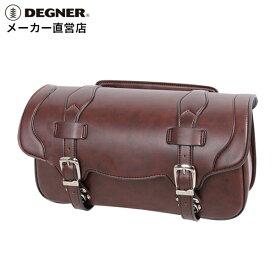デグナー DEGNER サドルバッグ DSB-8 ブラウン シンセティックレザー 合皮