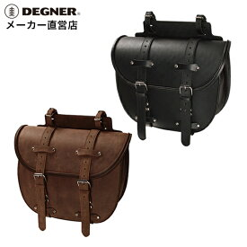 デグナー DEGNER バイク レザー サイドバッグ SB-36 ブラック/ブラウン 大容量