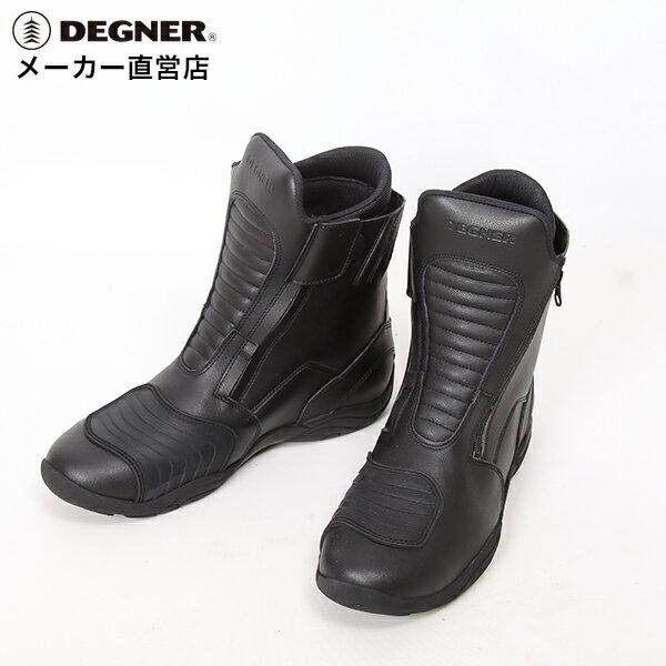 送料無料ツーリング ブーツ バイク 防水 ツーリングブーツ ブラック バイク用 メンズ防水ツーリングブーツ(メンズ 黒) 260WP[DEGNER デグナー]