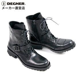 デグナー DEGNER シフトガード付きレザーブーツ HS-B7 ブラック 本革 9ホール シッパー