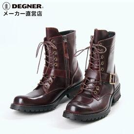 デグナー DEGNER シフトガード付きレザーブーツ HS-B7 ダークブラウン 本革 9ホール シッパー