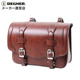 デグナー DEGNER サドルバッグ DSB-1 ブラウン シンセティックレザー 合皮