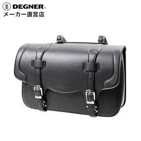 デグナー DEGNER サドルバッグ DSB-2 ブラック シンセティックレザー 合皮