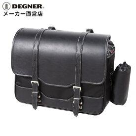 デグナー DEGNER 防水インナーバッグ付きサイドバッグ NB-159WP ウィンカー避け