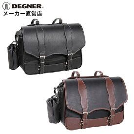 デグナー DEGNER アメリカン バイク サイドバッグ NB-100 ブラック/ブラウン ハーレー ウインカー避け