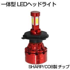【限定】ヘッドライト H4 led H7 H8 H11 H16 HB3 HB4 led フォグ 一体型 led電球 車検対応 バラストなし 12000LM左右合計 ホワイト SHARP COB製 チップ 40W 純正発光 LEDバルブ LEDライト LEDランプ LEDヘッドライト LEDヘッドランプ フォグランプ 2個【即納!一年保証】