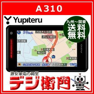 ユピテル GPSレーダー探知機 A310 SuperCat 【GWR203sd同等モデル】 /【Sサイズ】
