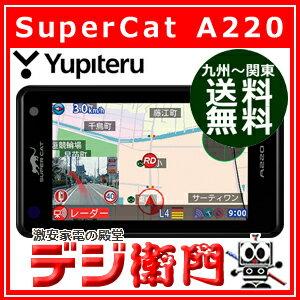 ユピテル GPSレーダー探知機 A220 SuperCat 一体型 /【Sサイズ】