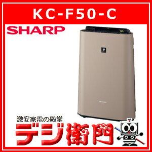 シャープ 空気清浄機 KC-F50-C ベージュ系 加湿機能付 /【Mサイズ】