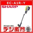 EC-A1R-Y SHARP シャープ スティック式クリーナー 掃除機 RACTIVE Air EC-A1R-Y [イエロー系]
