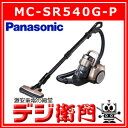 MC-SR540G-P Panasonic パナソニック サイクロン式 掃除機 ダブルメタル プチサイクロン MC-SR540G-P [ピンクシャンパン]