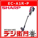 EC-A1R-P SHARP シャープ スティック式クリーナー 掃除機 RACTIVE Air EC-A1R-P [ピンク系]