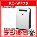 シャープ 空気清浄機 KI-WF75 加湿機能付