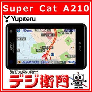 ユピテル GPSレーダー探知機 A210 Super Cat 【GWR201sd同等品】 /【Sサイズ】