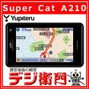 ユピテル GPSレーダー探知機 A210 Super Cat 【GWR201sd同等品】