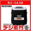 RC-IA30 IRIS OHYAMA アイリスオーヤマ 3合炊きIHジャー 炊飯器 銘柄量り炊き RC-IA30