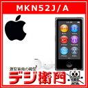 アップル デジタルオーディオプレーヤー iPod nano MKN52J/A 16GB スペースグレイ