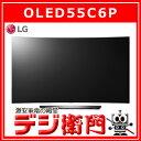 LGエレクトロニクス 有機ELテレビ OLED55C6P 4K対応・55V型・2チューナー