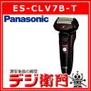 パナソニック シェーバー ES-CLV7B-T 茶 ラムダッシュ 5枚刃 充電交流式