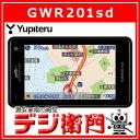 ユピテル GPSレーダー探知機 GWR201sd SuperCat 一体型【A210同等モデル】