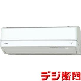 ダイキン 室外電源 冷暖房エアコン RXシリーズ うるさら7 S71TTRXV-W ホワイト/【送料:大型商品のため家財サイズ】【代引不可】