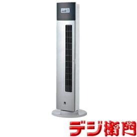 UF-DSR90J U-ING ユーイング スリムタワー扇 UF-DSR90J /【Mサイズ】