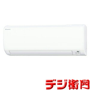 【取付工事もオプション対応可】 ダイキン 冷暖房エアコン 2018年モデル S28VTES 冷房能力2.8kW ※S28UTESの後継モデル /【ACサイズ】