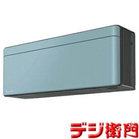 【取付工事もオプション対応可】 ダイキン 冷暖房エアコン risora S36VTSXS-A ソライロ 冷房能力3.6kW DAIKIN リソラ /【ACサイズ】
