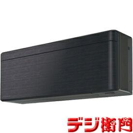 【取付工事もオプション対応可】 ダイキン 冷暖房エアコン risora S36VTSXS-K ブラックウッド 冷房能力3.6kW DAIKIN リソラ /【ACサイズ】