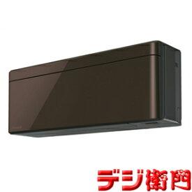 【取付工事もオプション対応可】 ダイキン 冷暖房エアコン risora S40VTSXP-T グレイッシュブラウンメタリック 冷房能力4kW DAIKIN リソラ /【ACサイズ】