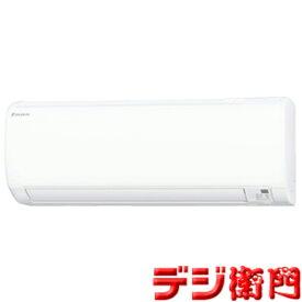 ダイキン 冷房能力2.8kW 冷暖房 エアコン Eシリーズ S28XTES /【送料区分ACサイズ】