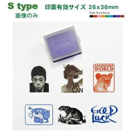 イラスト ロゴ 写真スタンプ dejihan S type(画1色)画像スタンプ 補充インク付 メール便では送料は無料です!