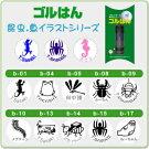 昆虫・魚イラストシリーズ