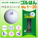 G mix304new