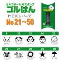 G mix21 01
