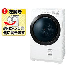 (納期目安:1ヶ月〜)シャープ 【左開き】7.0kgドラム式洗濯乾燥機 ホワイト系 ESS7EWL ※配送設置:最寄のエディオン商品センターよりお伺い致します。[※サービスエリア外は別途配送手数料が掛かります]