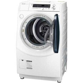 (納期目安:2ヶ月〜)シャープ 【右開き】10.0kgドラム式洗濯乾燥機 ホワイト ESH10EWR ※配送設置:最寄の商品センターよりお伺い致します。[※サービスエリア外は別途配送手数料が掛かります]