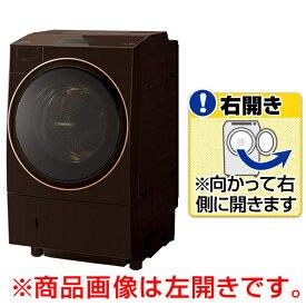 (納期目安:3-4週間)東芝 TW-127X9R(T)【右開き】12.0kgドラム式洗濯乾燥機 ZABOON グレインブラウン [TW127X9RT] ※配送設置:最寄のエディオン商品センターよりお伺い致します。 [※サービスエリア外は別途配送手数料が掛かります]