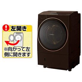 (納期目安:3-4週間〜)東芝 TW-127X9L(T)【左開き】12.0kgドラム式洗濯乾燥機 ZABOON グレインブラウン [TW127X9LT] ※配送設置:最寄のエディオン商品センターよりお伺い致します。 [※サービスエリア外は別途配送手数料が掛かります]